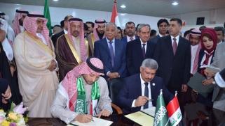 السعودية توسع شراكاتها مع العراق لتعزيز العلاقات الاقتصادية