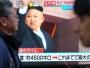 اليابان تعتزم زيادة ميزانيتها العسكرية بسبب كوريا الشمالية
