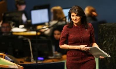 هل تنسحب أميركا من الأمم المتحدة؟