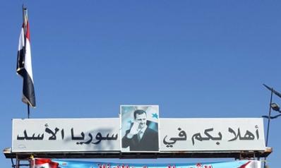 علاقات مقطوعة على الورق فقط بين سوريا ولبنان