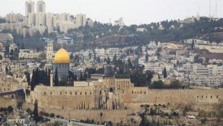 قرار ترمب بشأن القدس وعواقبه