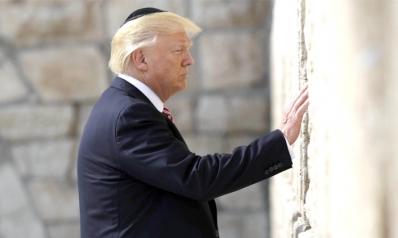 قرار ترامب حول القدس: نهاية مرحلة من المراهنة على تسوية أميركية