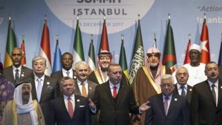 لا خطوات عملية في قمة إسطنبول بشأن القدس