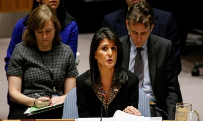 واشنطن تدعو لمعاقبة إيران بعد استهداف الحوثي الرياض