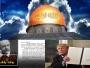 بلفور وترامب :القرار المشؤوم 