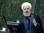 الرئيس الإيراني يقترح ميزانية متحفظة مع تلبد آفاق الاقتصاد بالتوتر مع أمريكا