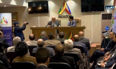 مركز الرافدين للحوار: الشرق الاوسط الجديد ومستقبل النظام السياسي في العراق
