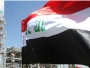 وزارة النفط العراقية.. تستقطب شركات استثمار عالمية