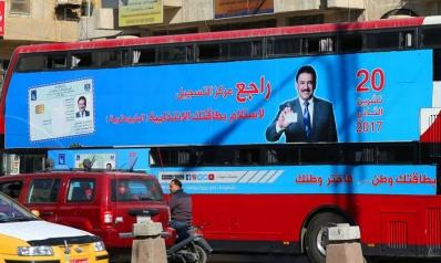 تحالف سني كردي لتأجيل الانتخابات العراقية