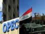 ارتفاع سعر برميل النفط الى 70 دولارا: والعراق يزيد انتاجه  لـيصل 5 ملايين برميل.