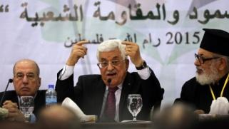 لماذا لا يستطيع الفلسطينيون تنفيذ قراراتهم؟