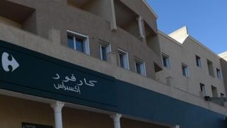 اتهامات بين الحكومة والمعارضة: من يحرك العنف بتونس