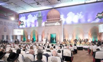 مؤتمر الأزهر لنصرة القدس: التدويل الديني لحماية المدينة