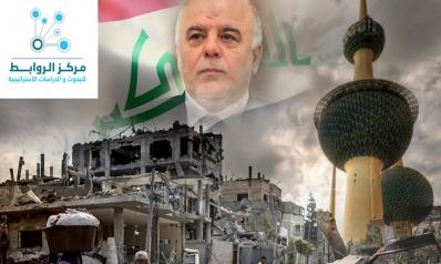 دولة الكويت تستضيف مؤتمر المانحين لإعادة إعمار العراق