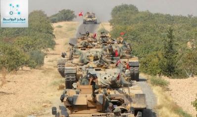 عملية غصن الزيتون والاستراتيجية الأمنية التركية
