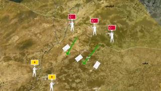 """الجيش التركي و""""الحر"""" يفتحان محورا جديدا نحو عفرين"""