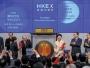 أميركا تقتدي بالصين في تمويل النمو بالدَيْن