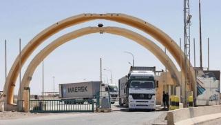 التبادل التجاري بين الأردن والعراق ينشط عبر معبر طريبيل