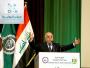 مؤتمر المانحون: الدعم العربي لاستقرار وإعمار العراق