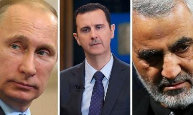 روسيا وتحجيم إيران في سورية