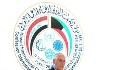 بغداد تنسى المساعدات وتبحث عن استثمارات القطاع الخاص