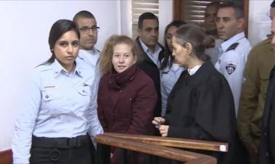 محاكمة عهد التميمي بجلسة مغلقة