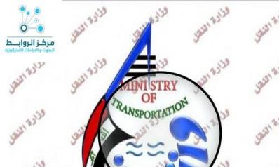 مثلث برمودا يظهر في وزارة النقل العراقية ويبتلع 807 شاحنات
