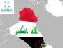 الكويت تستولي على اراض عراقية مع سبق الاصرار والترصد