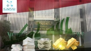 العراقيون يخسرون  77% من قيمة اموالهم  بالاكتناز