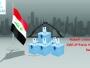 الانتخابات العراقية المقبلة : وجوه جديدة ام تكرار للقديمة
