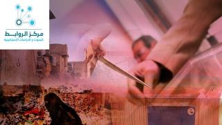 عشوائيات العراق ورقة  لكسب اصوات الناخبين