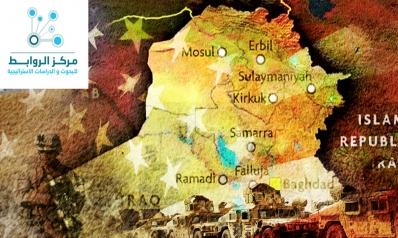 امريكا تحضر لحرب جيوسياسية تتعدى حدود العراق