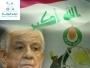 اللعيبي: قانون شركة النفط الوطنية خطوة لتعظيم ايرادات العراق