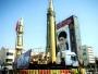 ضجيج إعلامي إيراني لإنقاذ الحوثيين