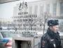 ردّ روسي «ثلاثي» ولندن تستهجن «التصعيد»