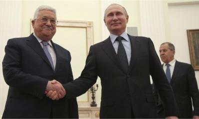 الخيارات الفلسطينية في مواجهة السياسة الأميركية الجديدة إزاء الملف الفلسطيني