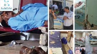 """وزارة الصحة العراقية عفوا """" الا صحة """" تعجل موت المواطنين"""