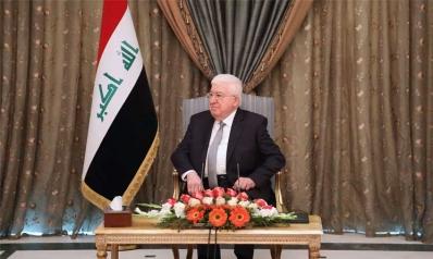 الرئيس العراقي يصادق على قانون شركة النفط الوطنية