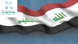 الحشد الشعبي وقرارات بغداد