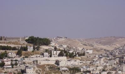 «صفقة القرن»: دويلة في غزة عاصمتها «أبو ديس»