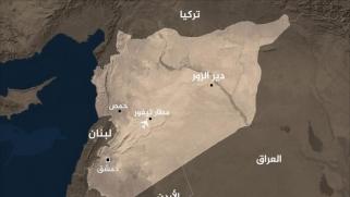 روسيا: إسرائيل قصفت مطار التيفور عبر لبنان