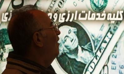 المشاكل المالية في طهران ستختبر قُوّة السياسة الأمريكية