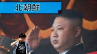 في إعلان لافت.. كوريا الشمالية تتعهد وقف التجارب النووية والبالستية