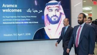 ولي العهد السعودي يغادر إلى فرنسا ويبعث برقية شكر للرئيس الأميركي