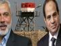 مصلحة مصر أمام حماس