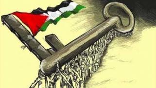 هل يبدأ اليهود الإسرائيليون بقبول حق العودة الفلسطيني؟