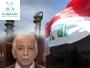 وزارة النفط العراقية  تطور الرقع الاستكشافية