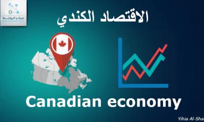 البترول الكندي وتأثيره على السوق العالمي
