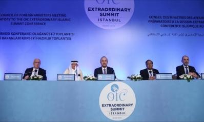 القمة الإسلامية تدعو لحماية الشعب الفلسطيني