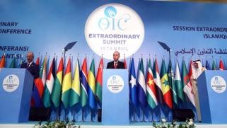 تعرف على أبرز مقررات القمة الإسلامية في إسطنبول